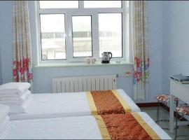 哈萨尔家庭宾馆