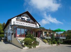 施耐德酒店
