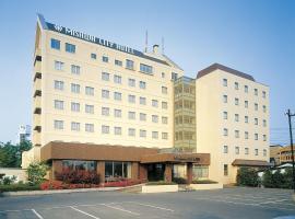 三沢城市酒店