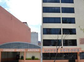 亚利桑那酒店