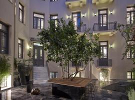 雅典酒店, 雅典