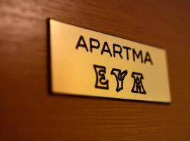 格斯塔利亚马腾公寓