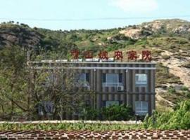 青岩寺靠山坡农家院