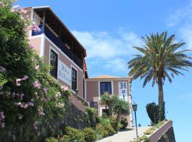 鲁莱尔伊博阿尔法罗酒店,位于埃尔米瓜的酒店