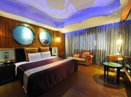 新竹-紫晶彩绘汽车旅馆