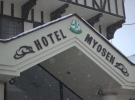 麦澳森酒店