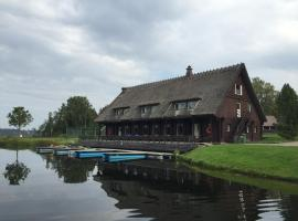 Sammuli Holiday Village