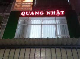 广山一酒店