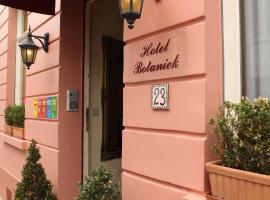 博塔尼克酒店