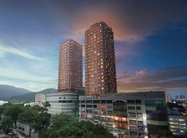 槟城酒店(原名乔治城市酒店)