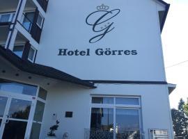格雷斯酒店
