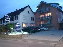 费舍尔凯勒尔旅馆