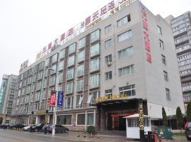 广元万源大酒店