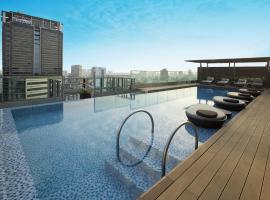 西贡城市之心自由中央酒店