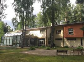 瑞兹亚旅馆, Ķegums (Lielvarde Municipality附近)