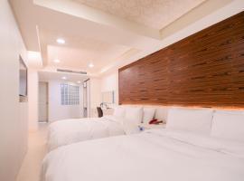 伯爵商务旅店,位于中坜桃园机场 - TPE附近的酒店