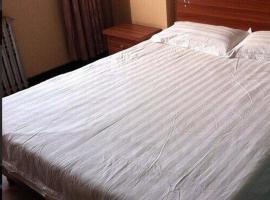 温泉城快捷酒店