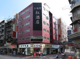 上海湾红酒店