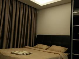 达马斯广场内卡尔顿套房(个人)公寓