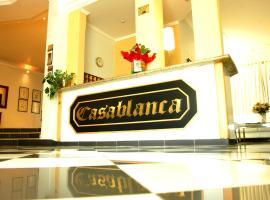 卡萨布兰卡酒店