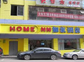 如家快捷酒店重庆万州高笋塘诗仙路店