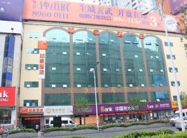 如家快捷酒店南京新街口中心店