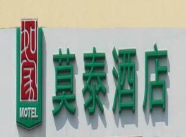 莫泰酒店上海浦东迪士尼惠南地铁站店