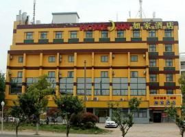 如家快捷酒店南京江宁天元东路大学城店