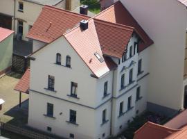 施瓦尔贝旅馆