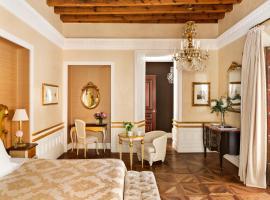 塞维利亚卡萨1800酒店