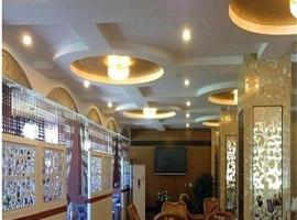 北川富桂商务酒店