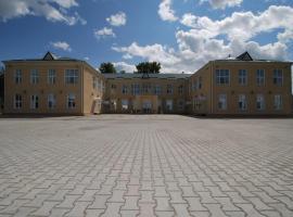 妮可酒店, Volokolamsk