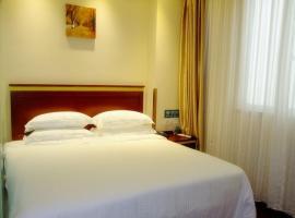 格林豪泰安徽省滁州市皖东国际车城快捷酒店