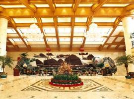 莆田天妃温泉大酒店