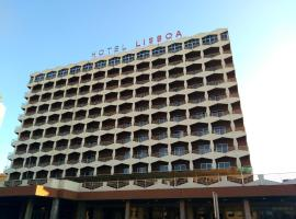 里斯本酒店