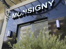 蒙西尼酒店