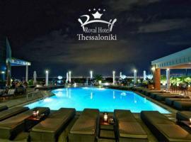 塞萨洛尼基皇家酒店