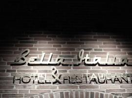 贝拉意大利酒店