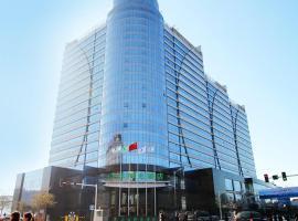 府谷山水阳光酒店