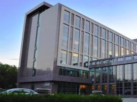 新疆航空酒店