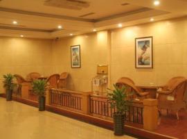 秦皇岛夏都宾馆