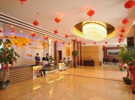 泰宁华鑫大酒店