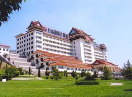 淄博万杰国际大酒店