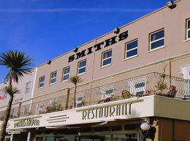 史密斯酒店