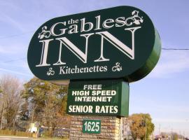加布雷斯酒店