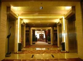 深圳易尚北方大酒店