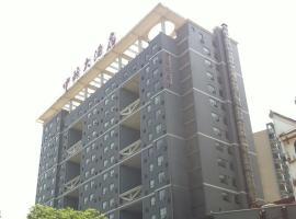 郴州中颐大酒店