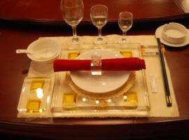 丰城昌龙国际大酒店
