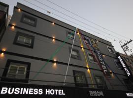 BSB汽车旅馆