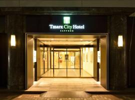 札幌缇马克城市酒店